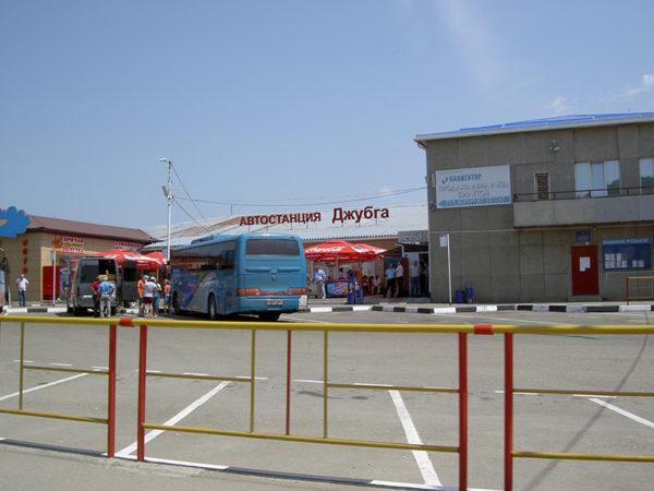 Автовокзал в Джубге